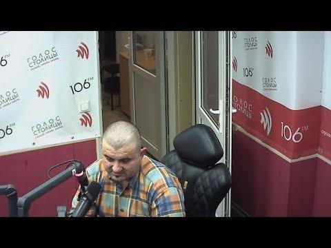 Итоги дня с Ярославом Макитрой: выдворение в Польшу Саакашвили и годовщина Минских соглашений