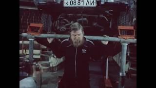 """Валентин Дикуль подъём машины 1250кг. Фрагмент из д/ф """"Пирамида"""""""