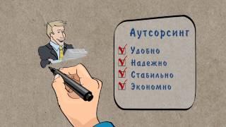 видео покопийное обслуживание оргтехники