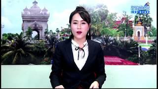 ຄະນິດຄິດໄວ ຊິງແຊ້ມວຽງຈັນ ຄັ້ງທີ3: Lao Star TV ລາຍການ ເມືອງລາວວັນນີ້ (18.9.2017)