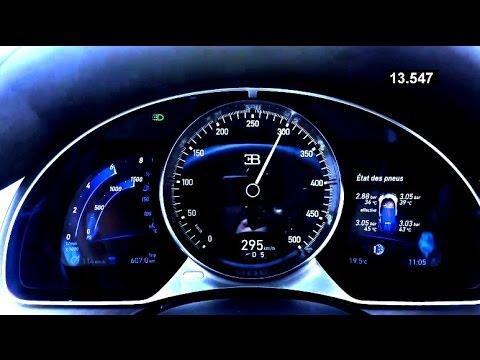 Bugatti Chiron Acceleration (0-300/13.5s)