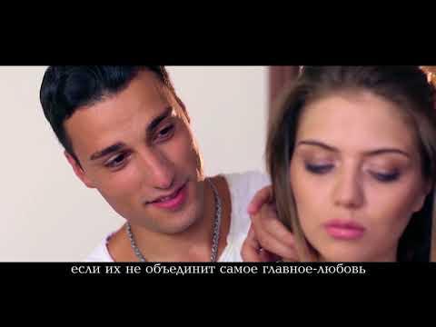 Арсик сериал индия на армянском 193