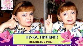 Я НЕ ПИЛКА!!! Nails-мастерам и не только: Соколова Светлана