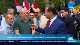 أخبار TeN - أحمد شوبير: سعيد بتواجدي وسط المصريين ومشاركتي في دعم البلد والرئيس بالخارج