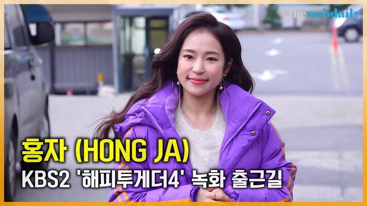 Download 홍자(Hong Ja) 이른 아침에도 빛나는 미모 홍대장님 [WD영상]