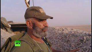 Сирийский генерал о блокаде Дейр эз-Зора: Во время осады мы были словно на острове посреди океана