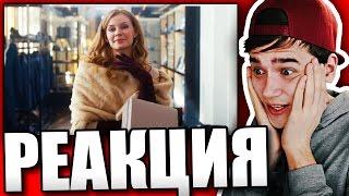 Реакция на Ленинград — Экстаз