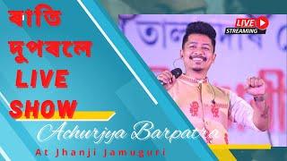 rati duporole at jhanji(Abhijit Achurjya)