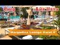 Кипр, Айя-Напа 🌴 Отель Margadina Lounge Hotel 4*