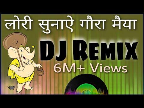 Lori Sunaye Gora Maiya Jhula Jhule Gajanan SINGER SHAHNAZ AKHTAR DJ MIX BY RAVI NAYAK