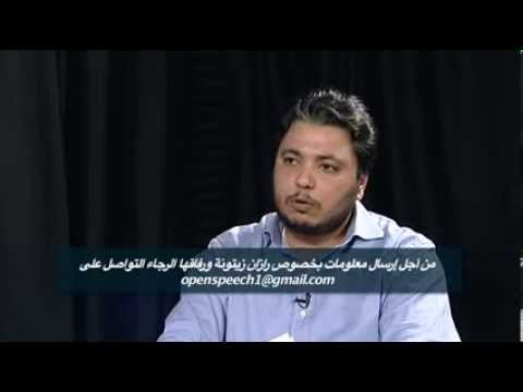 خالد أبو صلاح حوار مفتوح مع زهران علوش