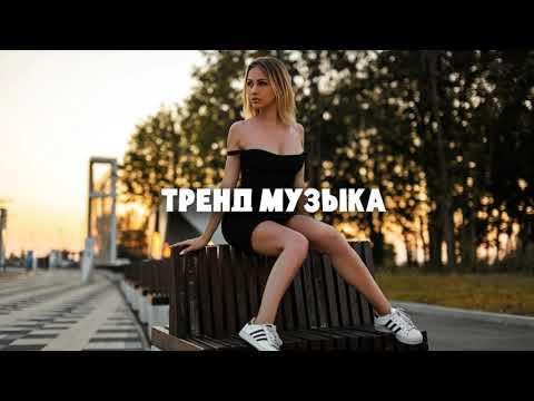 Ramil' & DAVA - Танцуй как пчела, 2019 (Новая Песня)
