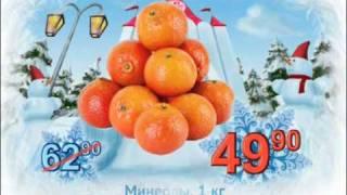 Интернет-магазин продуктов питания http://da-mart.ru/(