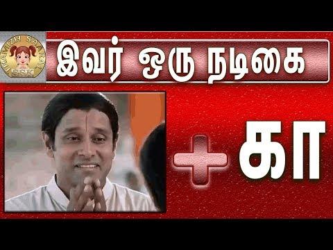 மூளைக்கு வேலை தரக்கூடிய   Emoji Puzzlesகளை கொண்டு விடைகளை கண்டுபிடியுங்கள் 2 | Find Tamil Puzzles 2
