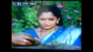 vrushali hatalkar bhambere marathi film song kunku lavte maherche with alka kubal aathalle
