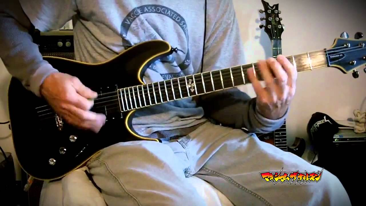 Maximum the hormone koi no mega lover guitar cover for Koi no mega lover
