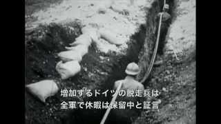 ザ・グレート・ウォー (日本語字幕) 11/26