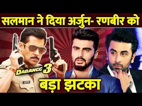 Salman Khan ने दिया Ranbir और Arjun Kapoor को बड़ा झटका, होगा महा CLASH