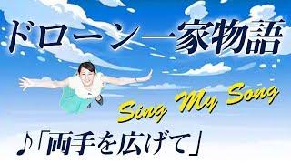 物件情報はコチラ!→http://www.juken-net.com/kensaku/shousai_main/1763842/ 東京で不動産をお探しの方は住建ハウジングのホームページをご覧下さい!