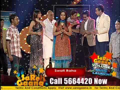SaReGaana Vol 4 - Swati Raha