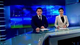 Жаңылыктар  21.01.19  НТС  Кечки чыгарылыш   21.30  Кыргызстан