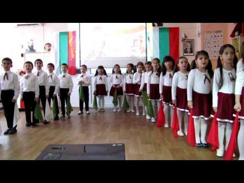 Тържество цдг Люляк гр. Пловдив 2 март 2017