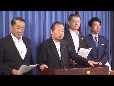 二階俊博 幹事長(2018.9.18)