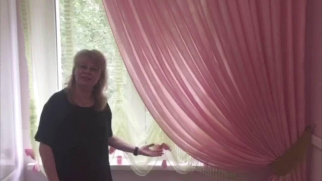 Готовые шторы в минске купить - YouTube