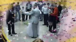 Свадьба 2010 Прощальный танец