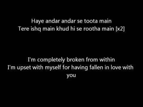 Awari from Ek Villain Lyrics with Translation [Rocking Nayoom]