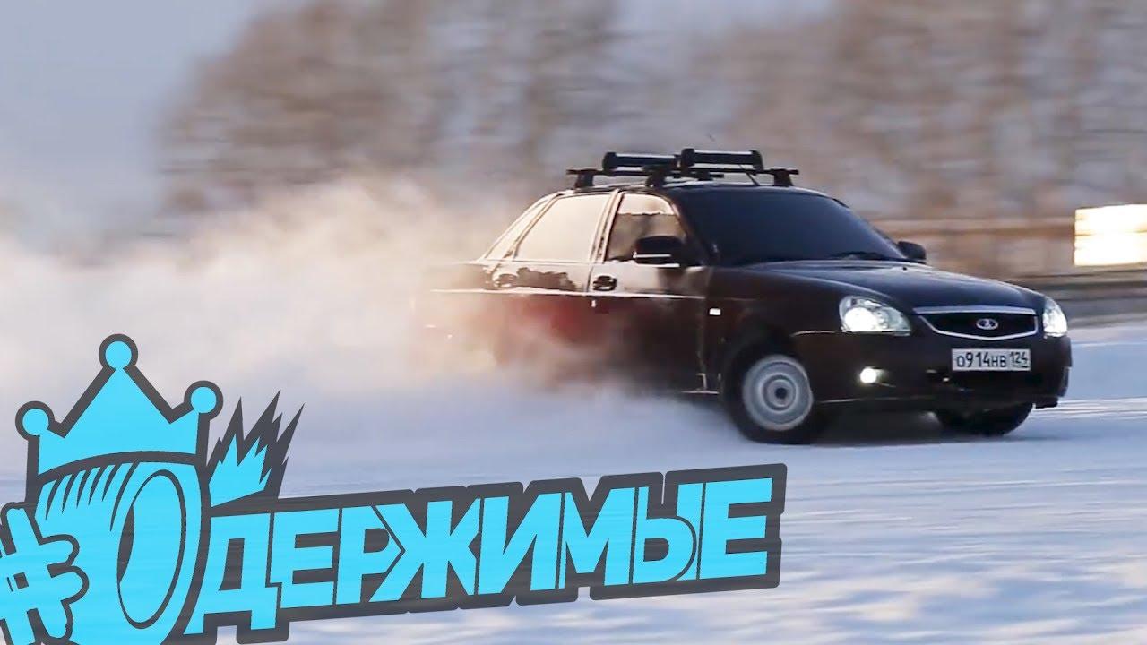 САМЫЙ ПОПУЛЯРНЫЙ ДРИФТКАР В РОССИИ - ЛАДА ПРИОРА