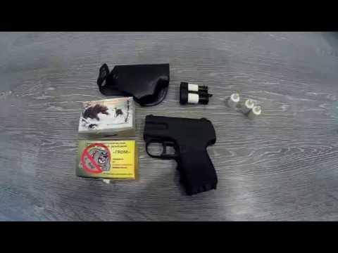 Пионер - Пистолет для самообороны. Честный обзор