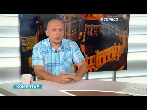 Підозра прокурору АТО Кулику