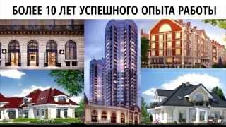 СТРОЙ-ГРУПП АЛЬЯНС - строительство, ремонт и дизайн объектов любой сложности, Москва
