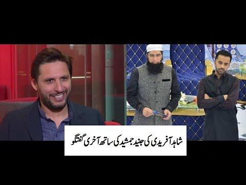 Shahid Afridi with Junaid Jamshed In Shan e Ramazan 6th Sehri 12th June 2016