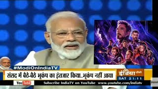 Modi talks about Avengers endgame in interview ( india TV)