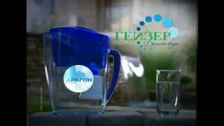 Обзор фильтров для воды Гейзер