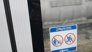 코레일 8503호 시멘트 화물열차 용산역 통과