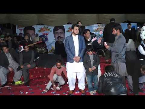 Bismillah Karan song by Nadeem Abbas live video
