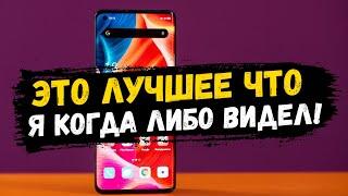 Новый смартфон OPPO Find X2 и Find X2 Pro Поразил весь мир, своей камерой и начинкой