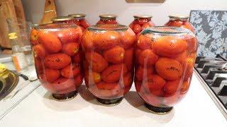 Маринованные помидоры на зиму. Все просят этот рецепт