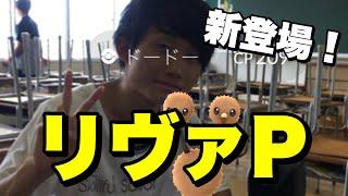 3人連続バー当て挑戦! thumbnail
