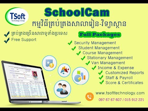 School Management System Demo By TSoft Technology Group