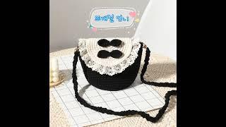 뜨개질 가방 관심 있나요?#뜨개질