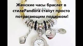 Купить женский браслет часы(, 2015-09-11T20:11:51.000Z)