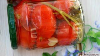 Домашнее консервирование  Маринованные помидоры
