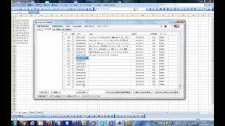 amazon在庫監視ツールAmaCheckの使い方:ASIN管理