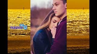 Mere Dil Ke Lifafe Mein - Full Song Lyrics