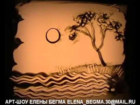 Видео сотворение мира фото 110-67