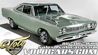 1968 Plymouth Road Runner for sale at Volo Auto Museum (V18809)